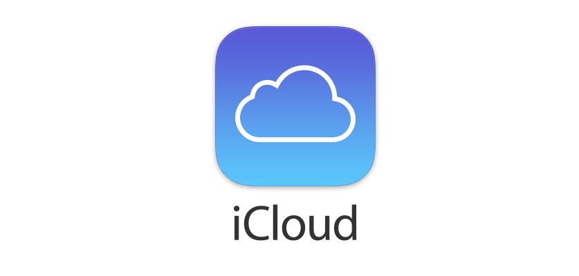 iCloud Nedir ?, Nasıl Kullanılır ?