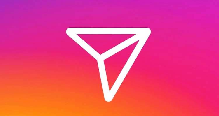 Bilgisayardan Instagram Direct
